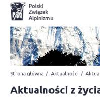 Zmiany w serwisie WWW PZA!