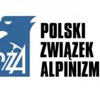 Puchar Polski we wspinaczce na czas – Tarnów – wyniki szczegółowe