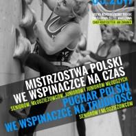 Mistrzostwa Polski we wspinaczce sportowej – konkurencja na czas