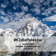 Polski Związek Alpinizmu z dofinansowaniem MSiT na zimową wyprawę narodową na K2!
