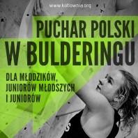 Puchar Polski Juniorów – Lublin 2019 [AKTUALIZACJA]