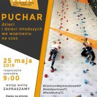 Puchar Dzieci i Dzieci Młodszych we wspinaniu na czas – Tarnowskie Góry 2019 [AKTUALIZACJA]