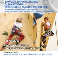 Regionalny Puchar Polski we wspinaczce sportowej / Mistrzostwa Województwa Małopolskiego we wspinaczce sportowej
